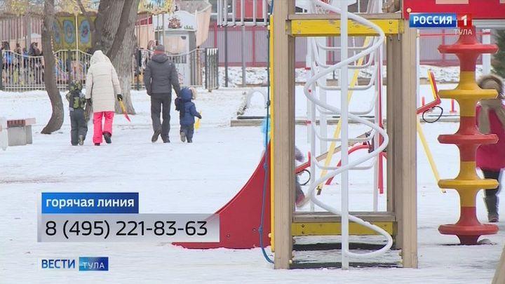 Общественная палата открыла горячую линию по безопасности детских площадок