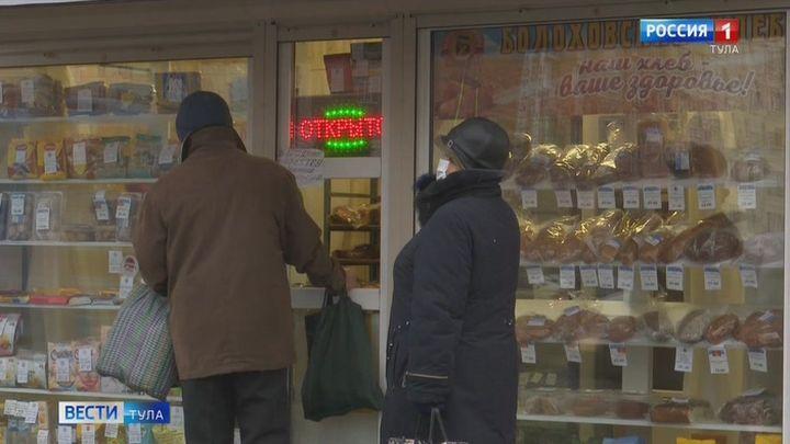 Тульская область получит субсидии на компенсации мукомолам