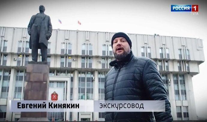 Вокруг кремля. Сердце Тулы