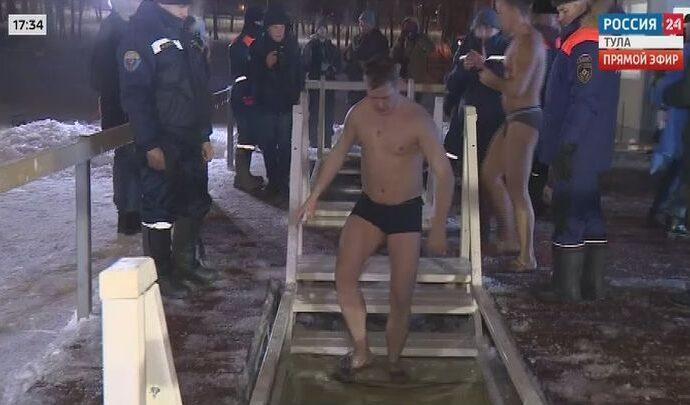 В Тульской области минувшей ночью прошли традиционные крещенские купания