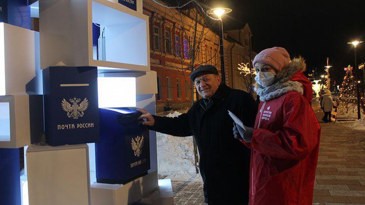 С главной туристической улицы Тулы отправили более 4000 открыток