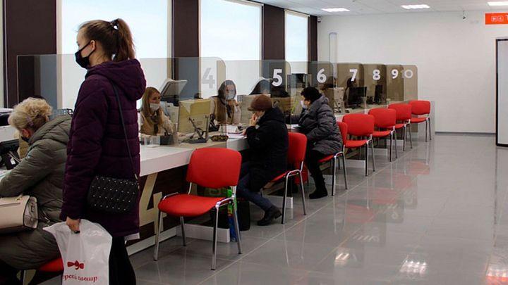 В Новомосковске отремонтировали крупнейшее отделение МФЦ