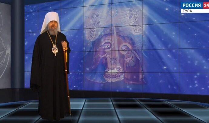 Россия 24 Тула. Эфир от 06.01.2021