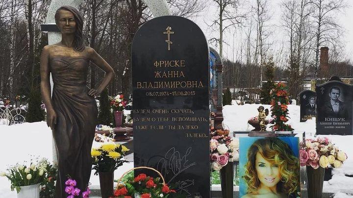 Тулячка хотела приворожить парня с помощью снега с могилы Жанны Фриске