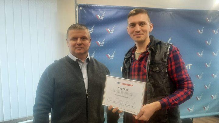 В тульском региональном отделении ОНФ наградили журналистов