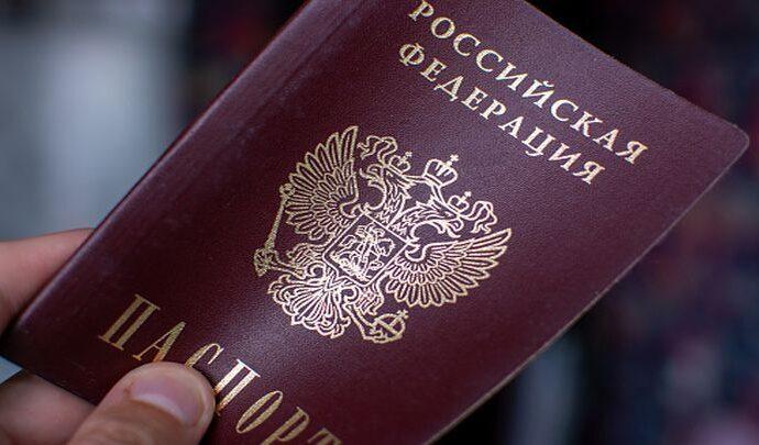 Требования к получению паспорта изменились