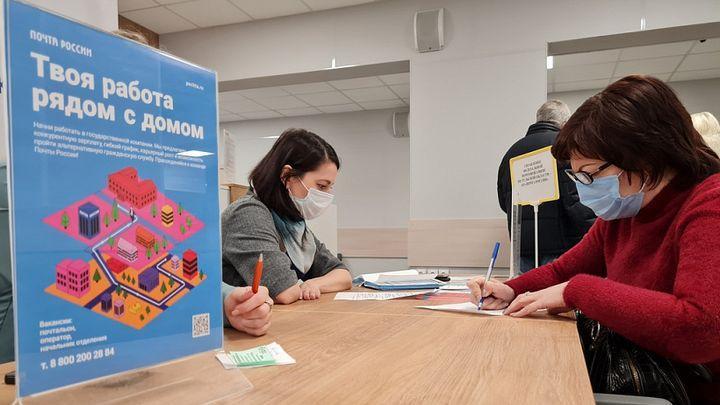 Почта приглашает на работу тульских студентов и пенсионеров