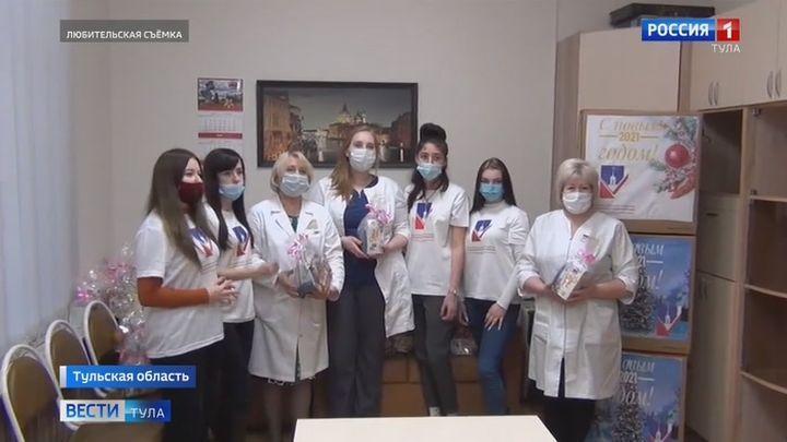 Тульские студенты поздравили врачей