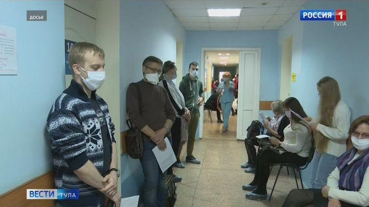 Эпидпорог по гриппу и ОРВИ в Тульской области превышен почти на 100%