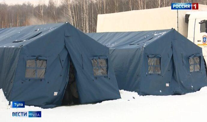 Тульские спасатели готовы обогреть замёрзших водителей