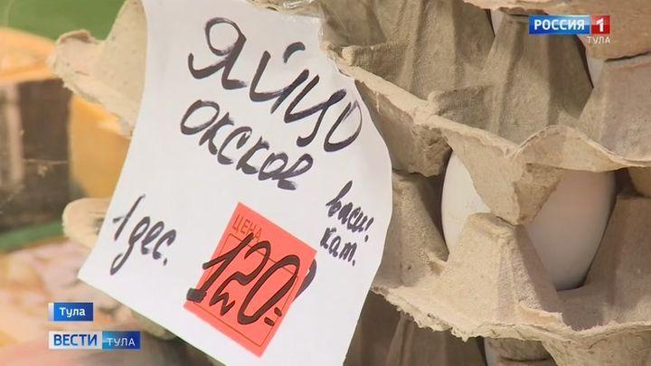 Минсельхоз страны призвал регионы сдержать рост цен на яйца, крупы и макароны