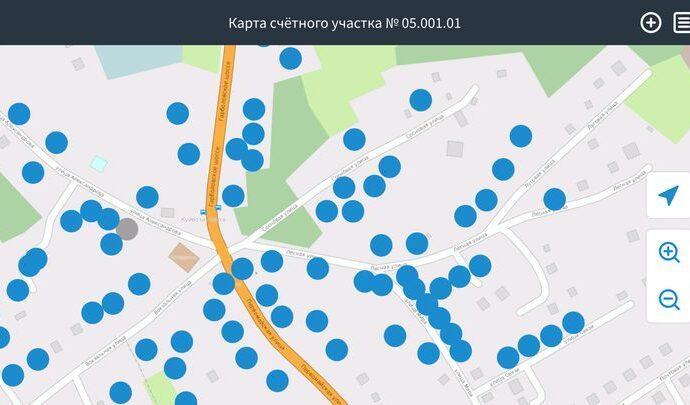 «Ростелеком» подготовил цифровую инфраструктуру для проведения Всероссийской переписи населения