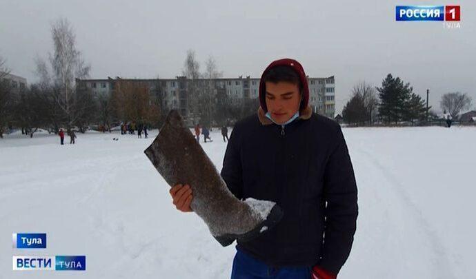 Активисты ОНФ устроили для туляков зимние забавы