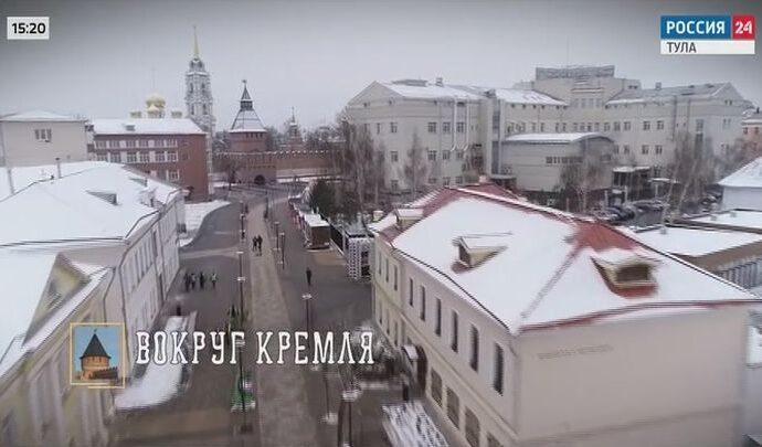 Вокруг кремля. Крещение