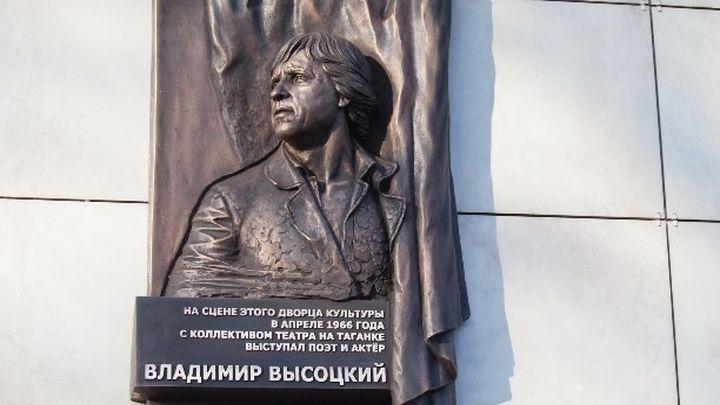 У Владимира Высоцкого тульские корни