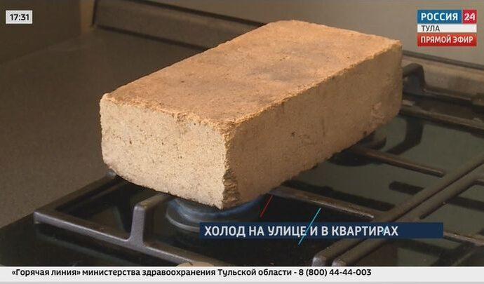 Россия 24 Тула. Эфир от 11.02.2021