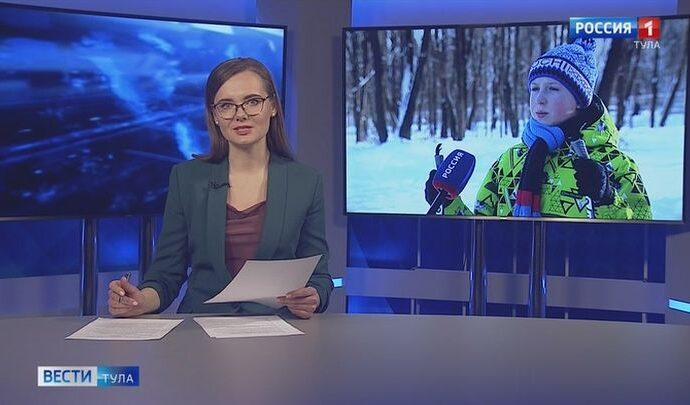 Вести Тула. Эфир от 25.02.2021