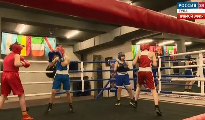 Боксёры Тулы теперь смогут тренироваться в современном спортивном центре