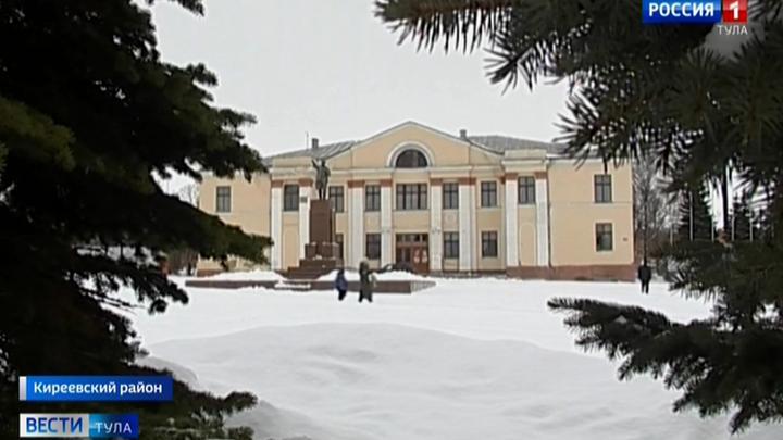 В Липках Киреевского района появится новый парк