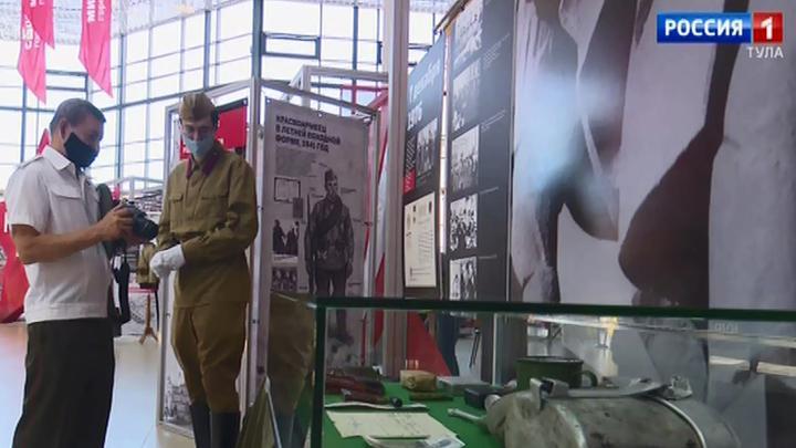В Тульском военно-историческом музее стартует новая программа