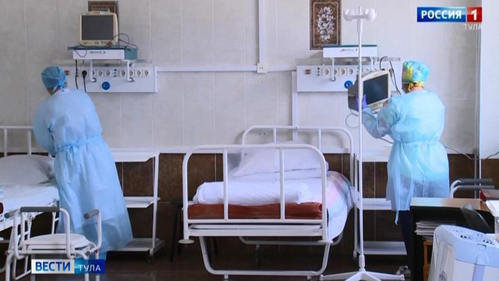 В Туле закроется еще один коронавирусный госпиталь