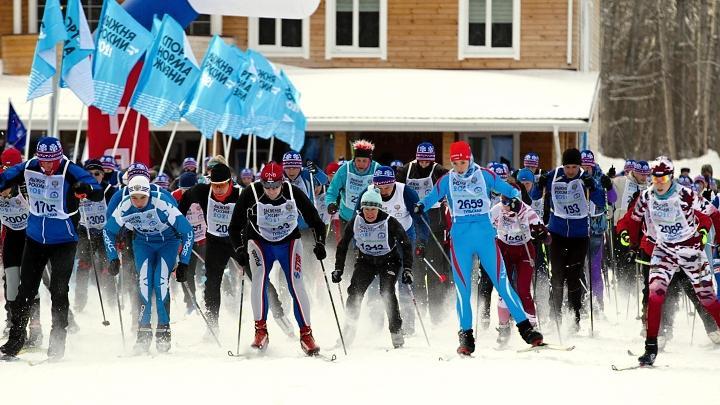 В Тульской области прошла «Лыжня России – 2021»