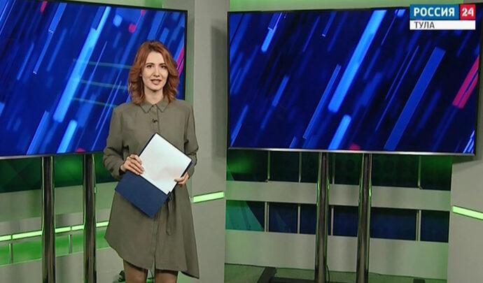 Россия 24 Тула. Эфир от 10.02.2021