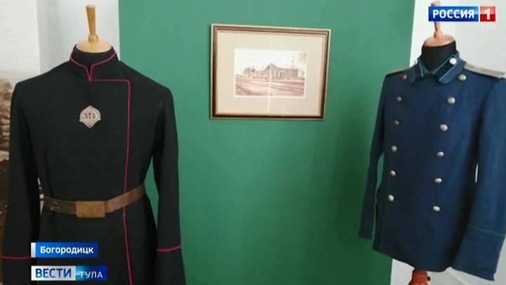 В Богородицке открылась выставка старинных костюмов