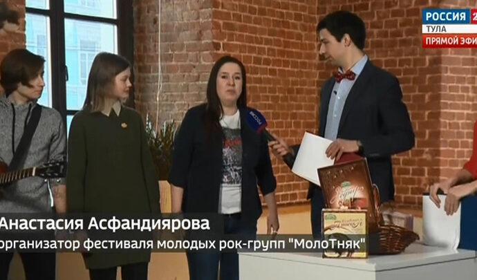 Интервью. Анастасия Асфандиярова и группа «River Bridge»