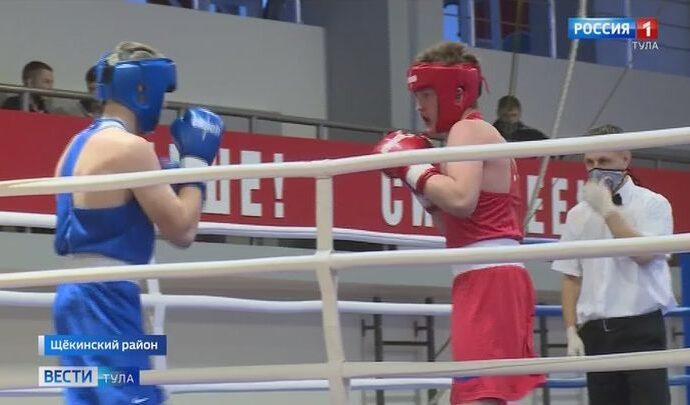 В Тульской области стартовало первенство ЦФО по боксу среди юношей