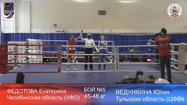 Тулячка Екатерина Быкова вышла в четвертьфинал юниорского первенства России по боксу