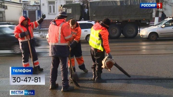 Туляки могут указать места на дорогах, где необходим ямочный ремонт