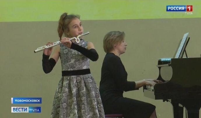 Музыкальные баталии развернулись в Новомосковске