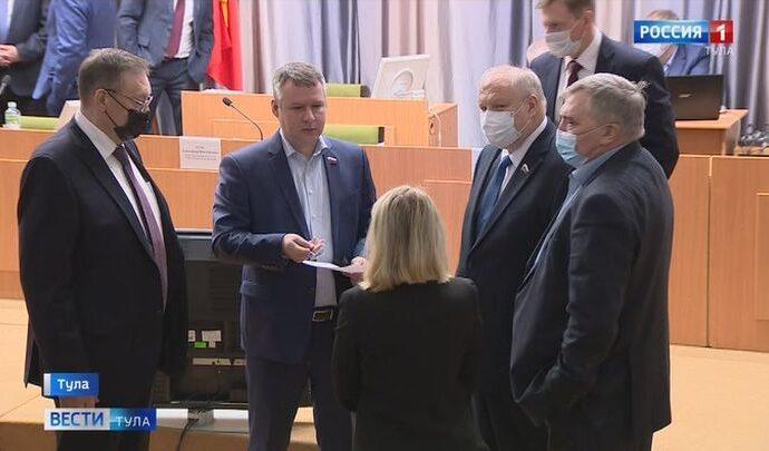 Экономика стала одной из главных тем заседания Тульской областной Думы