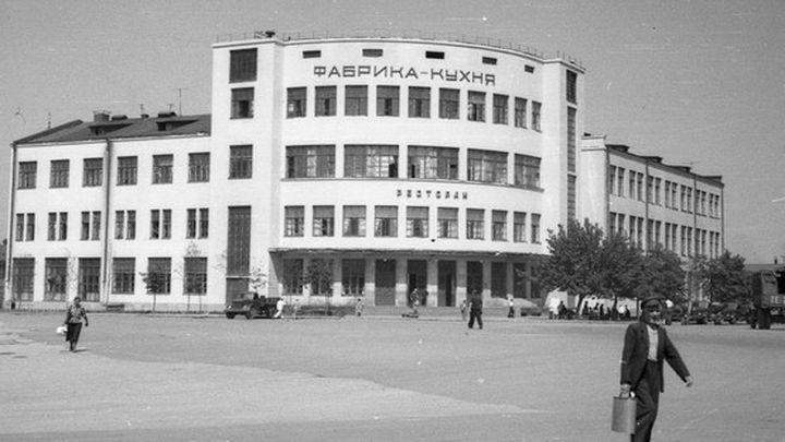 90 лет назад в Туле открылась легендарная фабрика-кухня