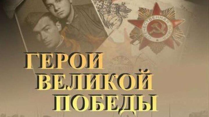 Тулякам предлагают написать стихи для героев Великой Победы