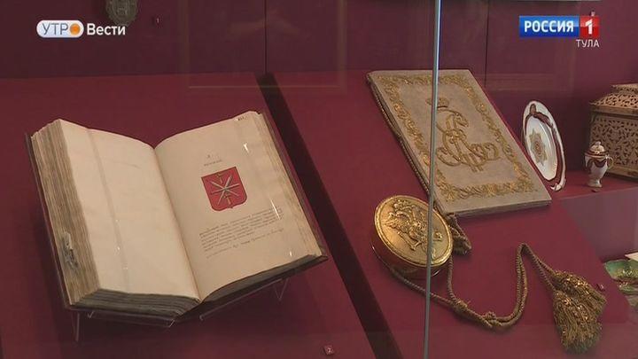 Государственному историческому музею исполняется 149 лет