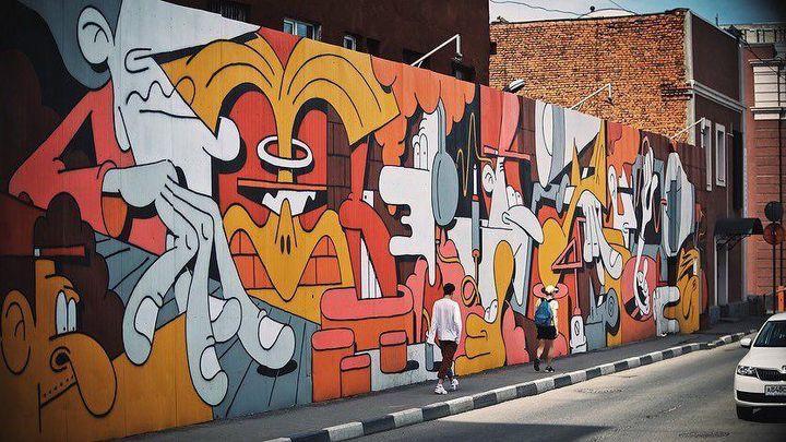 В Туле пройдет выставка работ андеграунд-художников «Харвест»