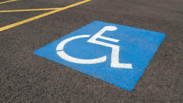 Тульские инвалиды могут получить своё парковочное место возле дома