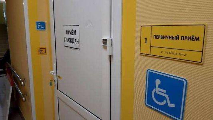 В Донском открылся центр для особенных детей