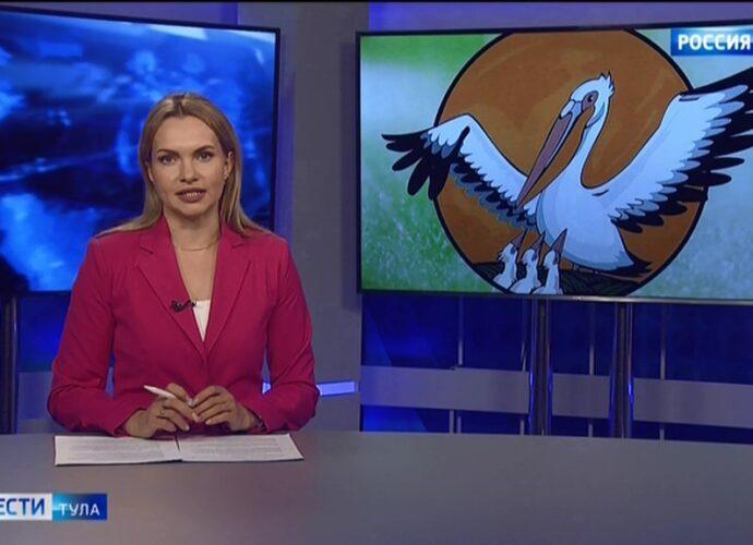 Вести Тула. Эфир от 02.02.2021