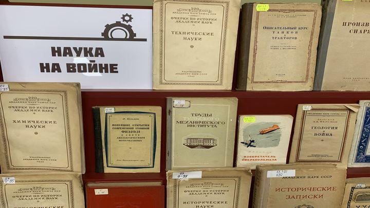 Жителям губернии предлагают познакомиться с творчеством «Бойцов издательского фронта»