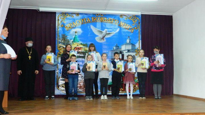В Узловском районе прошёл фестиваль детского творчества «Красота Божьего мира»