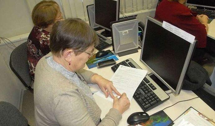Богородицкие пенсионеры пройдут компьютерный «ликбез»