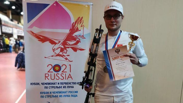 Впервые тульский лучник завоевал серебро Чемпионата России