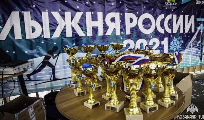 Тульские росгвардейцы «озолотились» на «Лыжне России-2021»