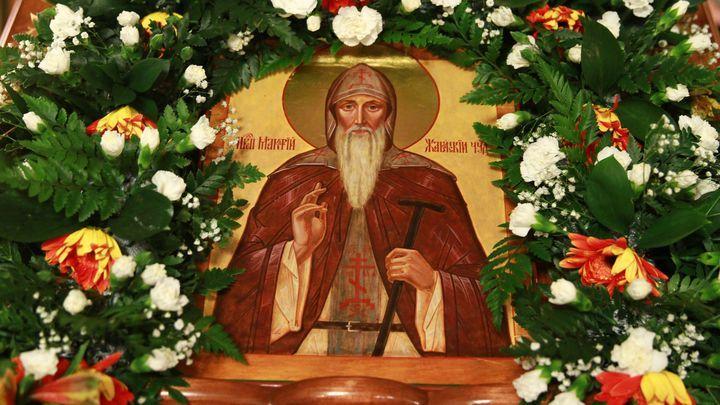 Православная церковь отмечает День памяти Макария Жабынского