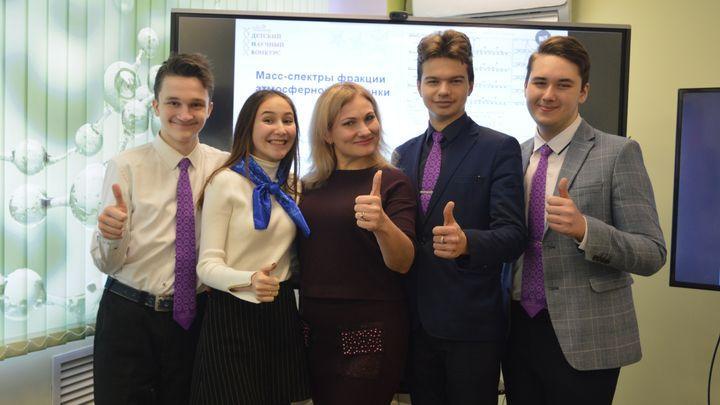 Юные ученые из Новомосковска получили приз за «За заботу о людях»