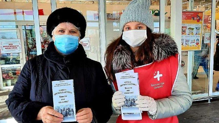На улицы Ефремова вышел онкопатруль