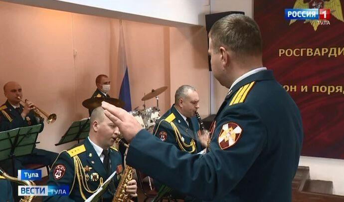 Военный оркестр Росгвардии отпразднует полувековой юбилей